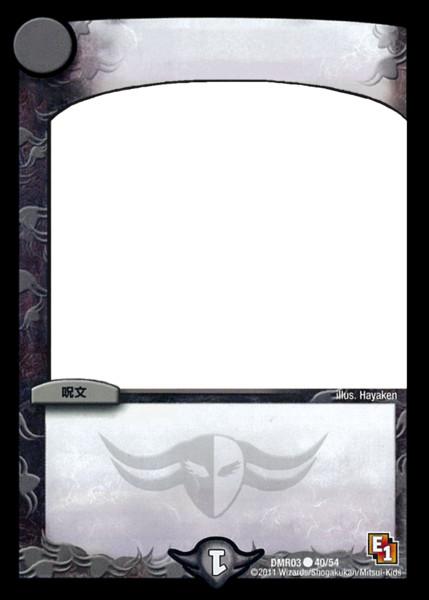 カード カード 枠 無料 : 闇文明呪文枠素材 / サマリウム ...