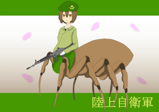 武装アラクネ / お茶の木 さんのイラスト - ニコニコ静画 (イラスト)