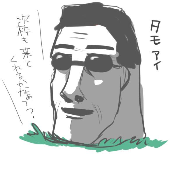 タモリの画像 p1_37