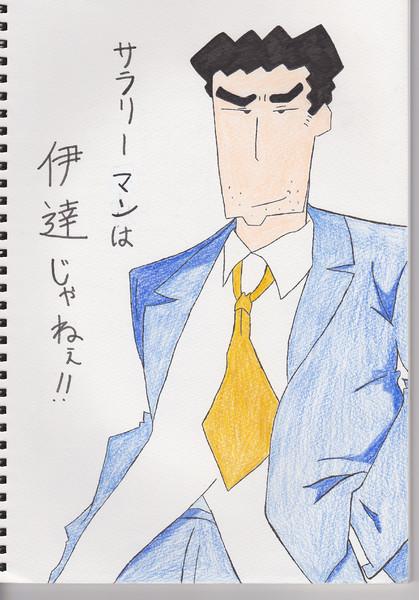 野原ひろしの画像 p1_27