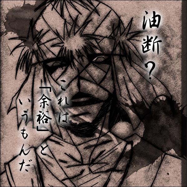 志々雄真実の画像 p1_5