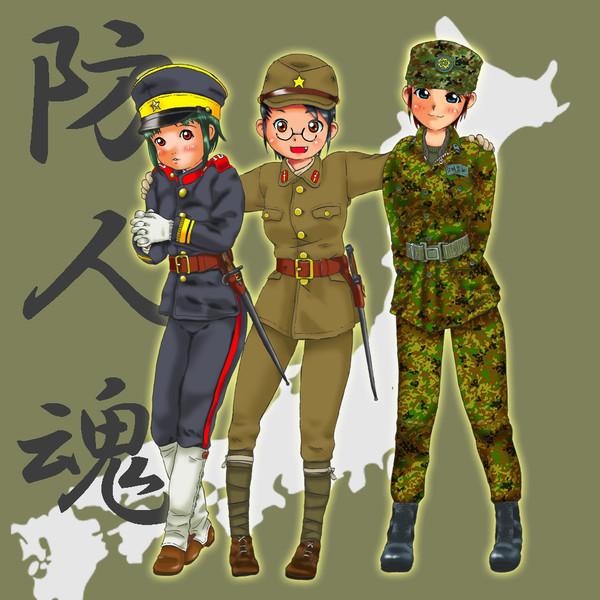 国防三人娘
