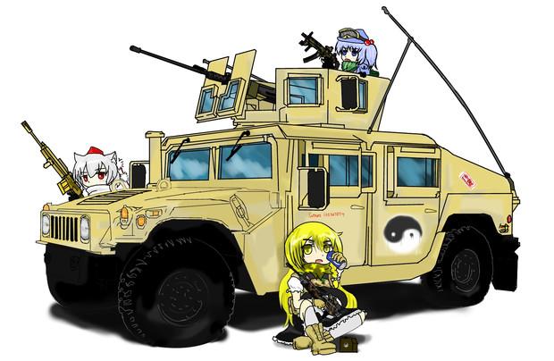 強行偵察隊。(にとり、魔理沙、椛) 強行偵察隊。(にとり、魔理沙、椛) / 春駒 さんのイラスト