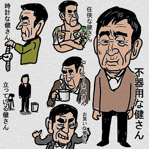 高倉健の画像 p1_31