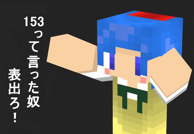 マインクラフトスキン 【オリジナル】