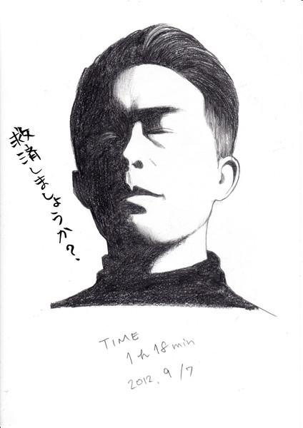 平沢進の画像 p1_12