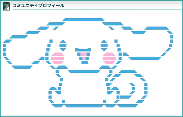 シナモロールの画像 p1_18