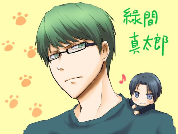 緑間高尾 緑間高尾 投稿者:HUKI さん ある方には猫耳付き緑間差し上げました... 緑間高尾