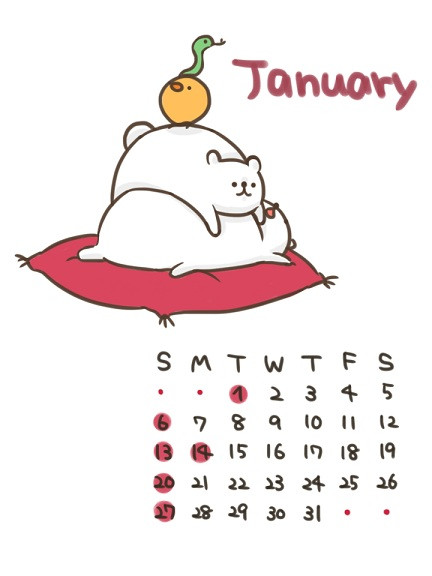 ... さんのイラスト 1月カレンダー : 一月のカレンダー : カレンダー