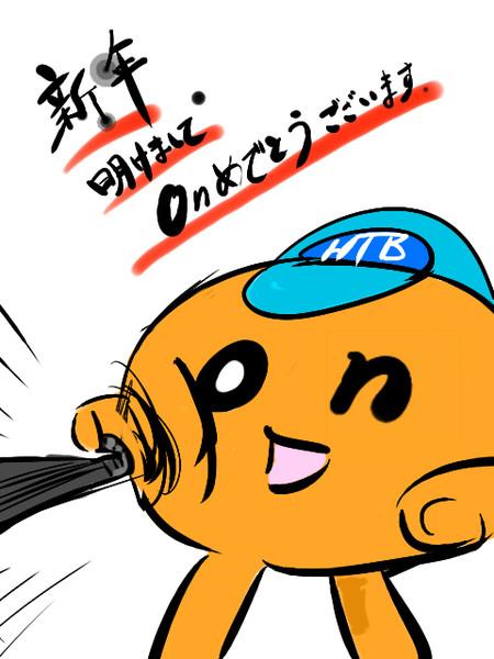 Onちゃんの画像 p1_14