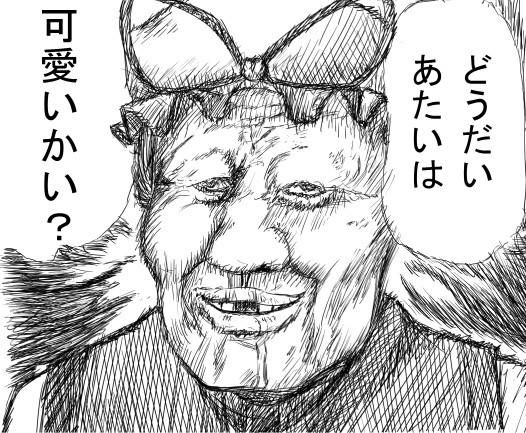 http://lohas.nicoseiga.jp/thumb/2799937i?