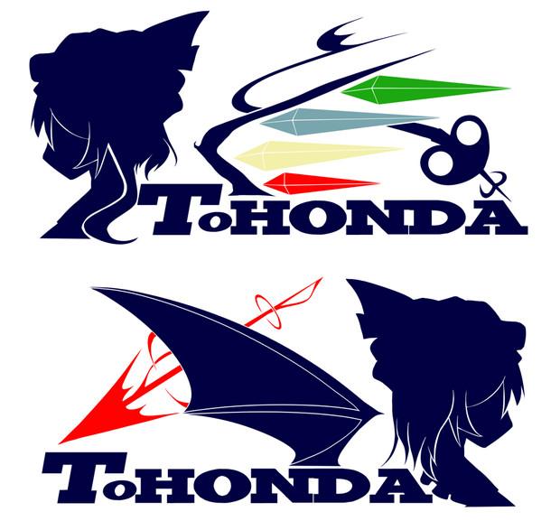すべてのモデル honda ロゴ : seiga.nicovideo.jp