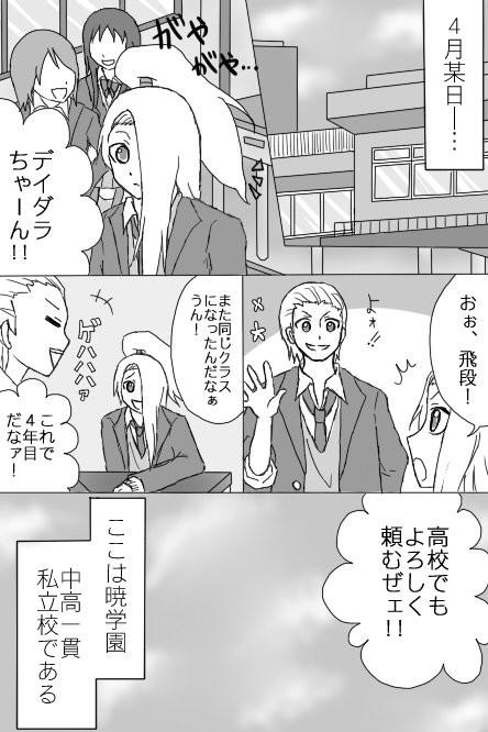 暁 (NARUTO)の画像 p1_11