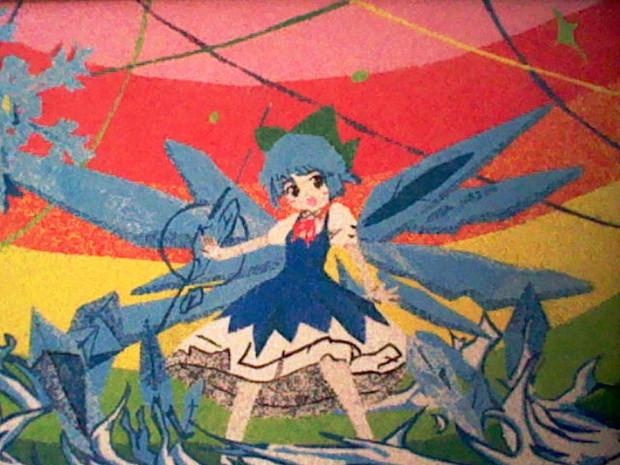 砂絵 - ニコニコ静画 (イラスト) : 冬休み自由研究 小学生 : 小学生