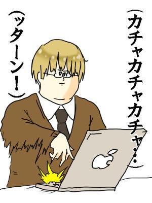 ひよっこ (テレビドラマ)の画像 p1_16
