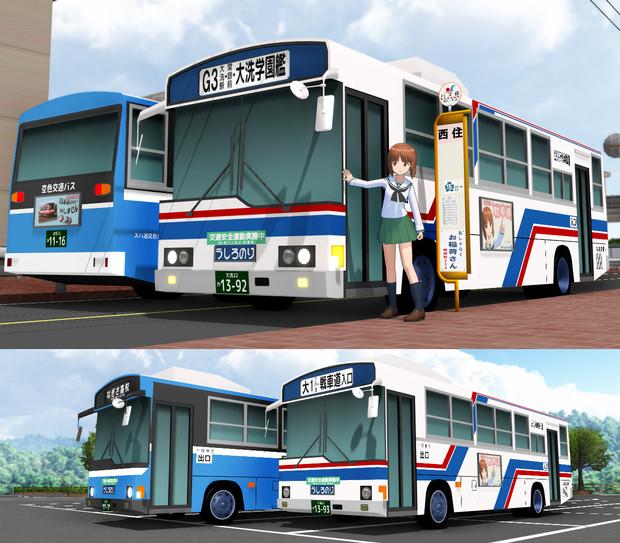 戦車道のお供に使えそうな路線バス【モデル配布終了】