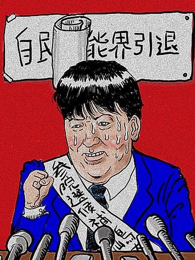 嶋大輔の画像 p1_2