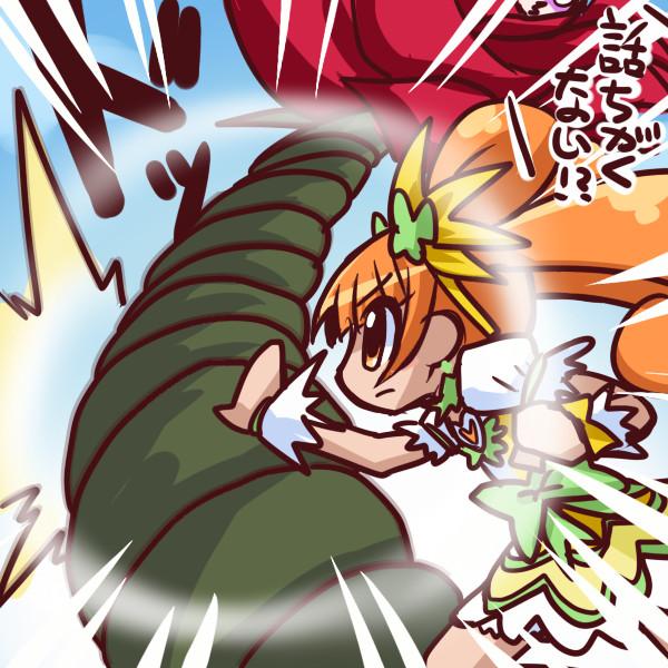 ロゼッタ (ゲームキャラクター)の画像 p1_26