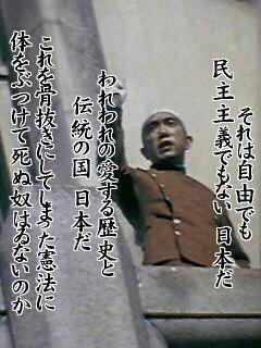 三島由紀夫 三島由紀夫 / あきら さんのイラスト - ニコニコ静画 (イラスト)
