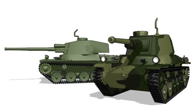三式中戦車の画像 p1_8