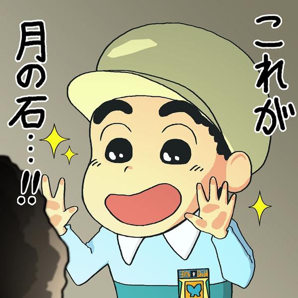 野原ひろしの画像 p1_25