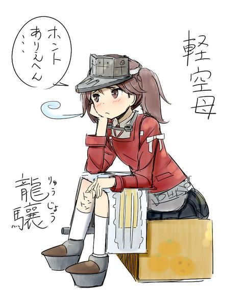 http://lohas.nicoseiga.jp/thumb/3277755i?