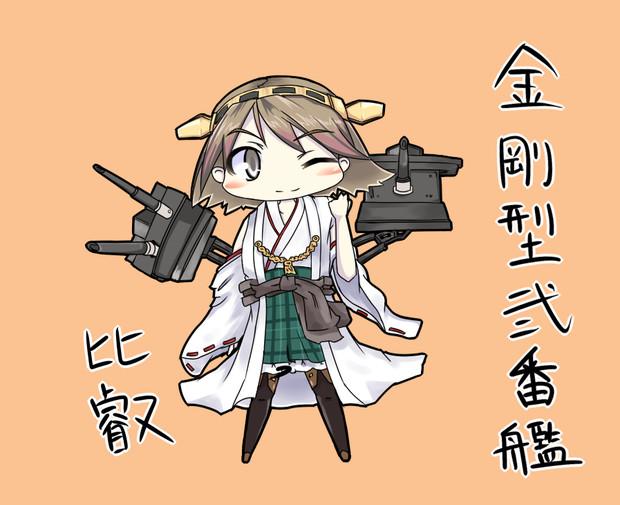 比叡 (戦艦)の画像 p1_13