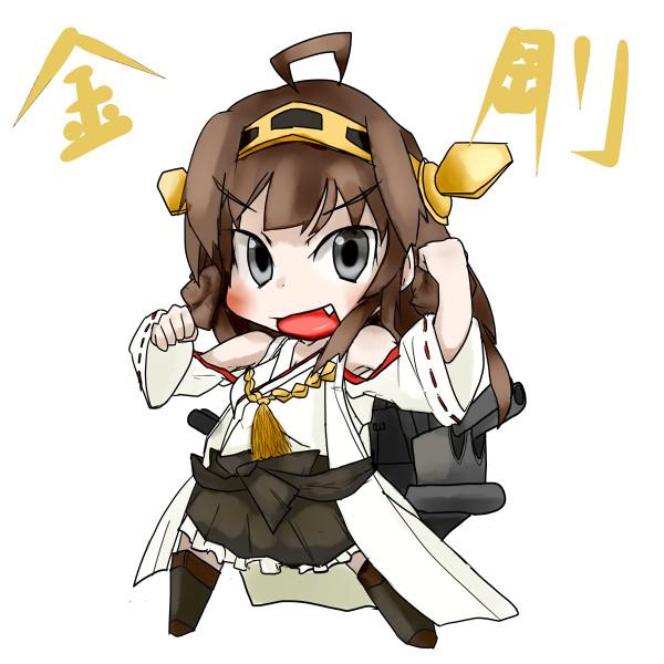 金剛 (戦艦)の画像 p1_17