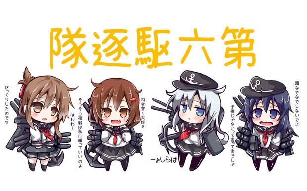 http://lohas.nicoseiga.jp/thumb/3366020i?