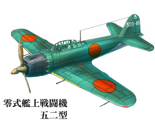 零式艦上戦闘機の画像 p1_32