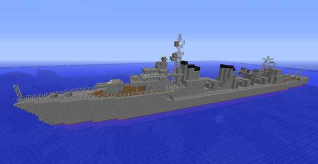 島風 (島風型駆逐艦)の画像 p1_6