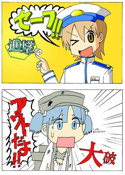 http://lohas.nicoseiga.jp/thumb/3532756i
