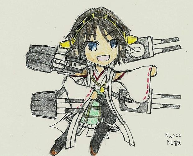 比叡 (戦艦)の画像 p1_12