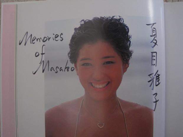 夏目雅子の画像 p1_30
