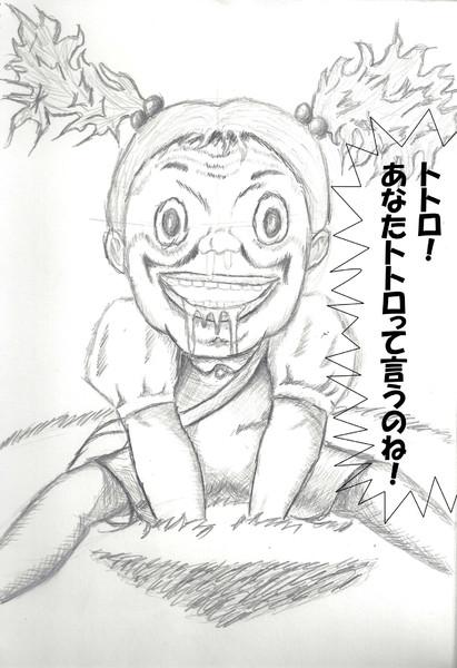 タッチ (漫画)の画像 p1_18