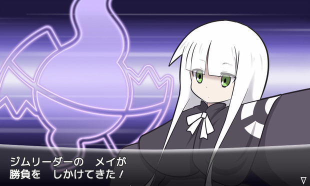 ジムリーダー (アニメポケットモンスター)の画像 p1_25