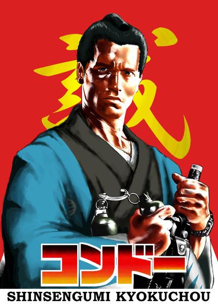コンドー勇 コンドー勇 投稿者:WOLFRUM さん 尊王攘夷派は最後に殺すと約束... コンド