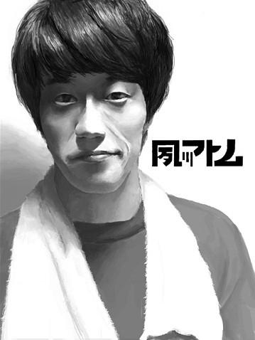 夙川アトムの画像 p1_31