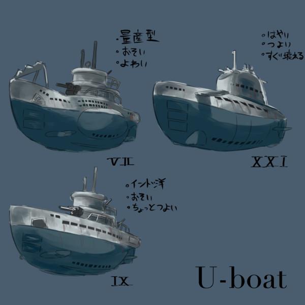 Uボートの画像 p1_35