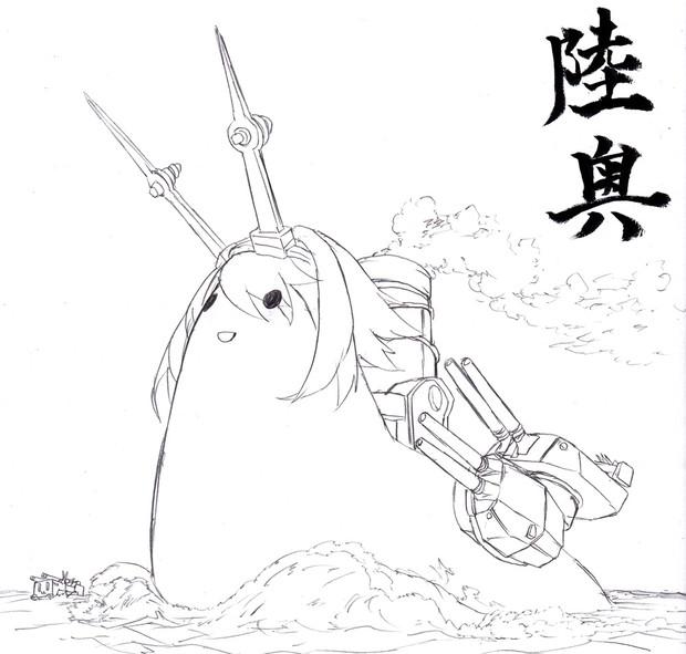 陸奥 (戦艦)の画像 p1_22