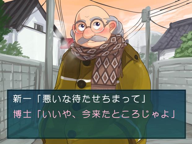 阿笠博士の画像 p1_22