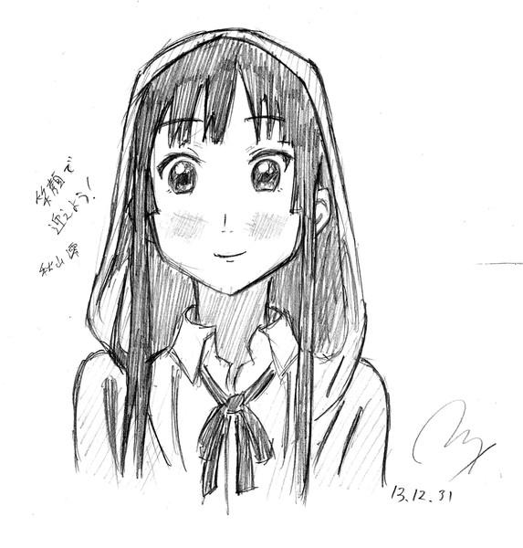 来年も 来年も 投稿者:秋山京一 さん 「笑顔で迎えよう!」 2013年12月... 来年も /