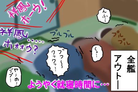 http://lohas.nicoseiga.jp/thumb/3686986i?