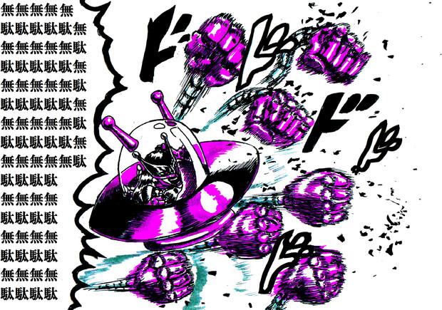 ばいきんまんの画像 p1_16