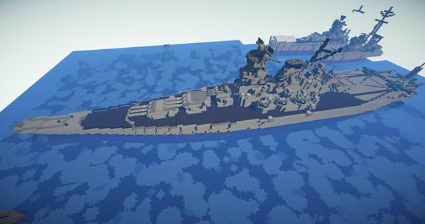 武蔵 (戦艦)の画像 p1_14