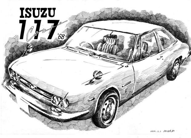 いすゞ・117クーペの画像 p1_25