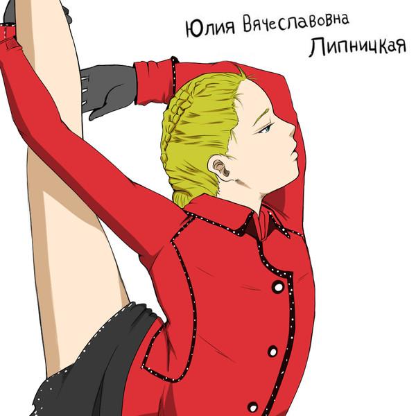 ユリア・リプニツカヤの画像 p1_22