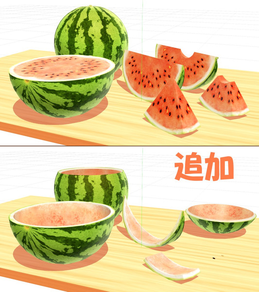【MMD】西瓜v1.2【バージョンアップ】