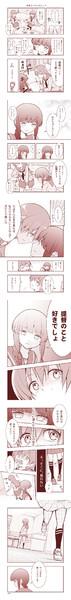 大北ぶっちゃけトーク(14.03.15)