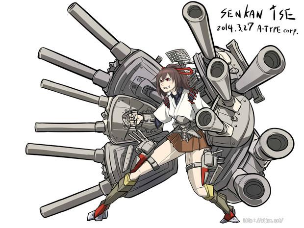 伊勢 (戦艦)の画像 p1_17